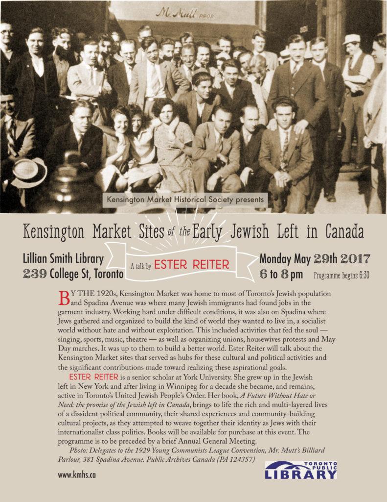KMHS flyer apr2017 revisedBB